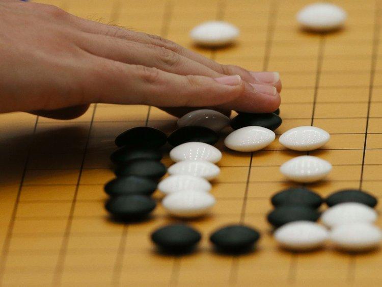play go